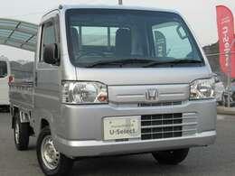 ホンダカーズ博多は福岡県内20拠点のネットワークでサポートいたします☆
