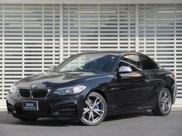 BMW 2シリーズクーペ M235i 黒革 18インチAW パドルシフト 禁煙車