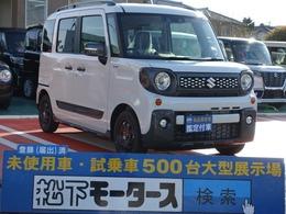 スズキ スペーシア 660 ギア ハイブリッド XZターボ 両側電動スライドドア 届出済未使用車
