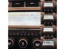 JAGUAR独特のUI、メインモニターでナビゲーション、カメラ、オーディオの操作が可能です。