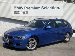 BMW 3シリーズツーリング 335i Mスポーツ 直列6気筒HDDナビ地デジ電動シートBカメラ