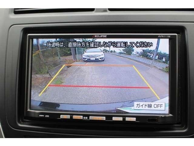 バックするとき自動でリアの様子が映る「バックモニター」付き!ナビ画面で確認しながら駐車できるのは安心ですね