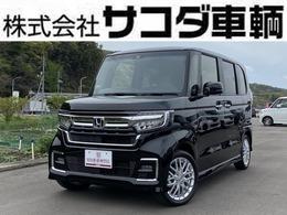 ホンダ N-BOX カスタム 660 L ターボ ホンダセンシング シートヒーター