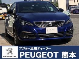 プジョー 308 GTライン 認定中古車ETC付