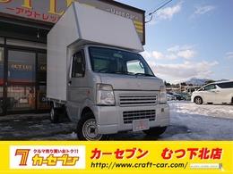 スズキ キャリイ 660 KCエアコン・パワステ 3方開 一年走行無制限保証 AT 荷室新品 事業車