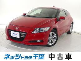 ホンダ CR-Z 1.5 アルファ /ワンオーナー車/HDDーナビ