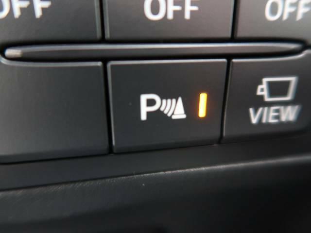 【駐車センサー】