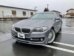 BMWアルピナ D5 ターボ リムジン クリームレザー/20AW/ハーマンカードン