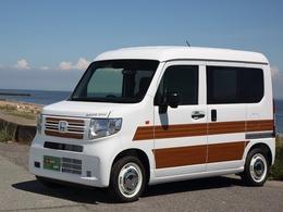 ホンダ N-VAN 660 G リトリートミニ 軽キャンピングカー