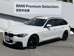 BMW 3シリーズツーリング 320i Mスポーツ 純正HDDナビバックカメラ衝突軽減ブレーキ