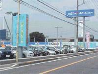 ネッツトヨタ埼玉 北本マイカーセンター