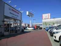 (株)ホンダカーズ埼玉 U-Select三郷