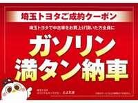 ★納車時嬉しいガソリン満タンプレゼント★