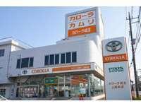 トヨタカローラ埼玉 上尾本店