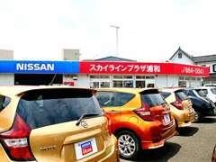 国道17号(中仙道)沿いに面しているお店です!外環自動車道も近くに御座いますので関東圏のお客様もアクセス良しです!