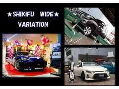 新車・U-Car・軽自動車・カスタマイズあなたの様々なご要望にお応えします!!店舗に無い商品はお取り寄せもできます!