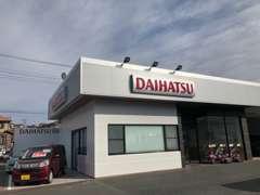 サービス店舗併設の為、車検・点検・整備などご購入後も安心です。安心のカーライフをサポート致します♪