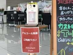 自動消毒器です。ポンプに手を触れずに消毒出来ます。