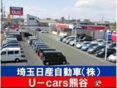 お客様駐車スペースも広々してます!!ご来店の際は当店スタッフが誘導しますのでご安心ください♪