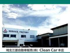 サービス工場も併設。お車のことで困ったら、ふらっとお立ち寄りください。