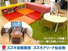 ◆キッズコーナーあります♪お子様と一緒のご来店は大歓迎いたします◆フリードリンクもありますのでごゆっくりお過ごし下さい◆