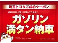 ☆事前連絡特典として納車時ガソリン満タンプレゼント☆