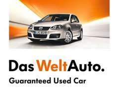 """Das WeltAuto""はフォルクスワーゲンの認定中古車ブランド!!"