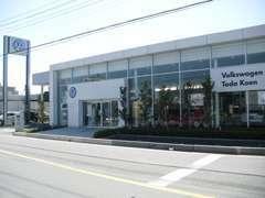 VW車を熟知したベテランスタッフと若手スタッフが『お出迎え』。