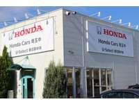 (株)Honda Cars 埼玉中 U-Select春日部中央