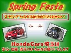 新コロナウイルス感染防止対策としまして、ご希望により電話・メールでのリモート商談や日本全国へのご納車を行っております。