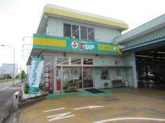 お店は国道16号沿いに御座います。