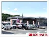 群馬ダイハツ自動車(株) U-CAR渋川