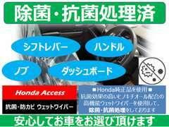 今や必需品のドライブレコーダーと愛車のボディを良好に保つコーティングのセットクーポンをご用意しました。