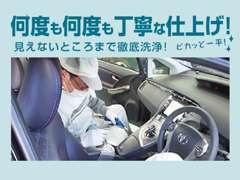 品質へのこだわりが埼玉トヨペット!当社工房で何度も何度も丁寧な仕上げで車を揃えております!是非ご覧あれ!