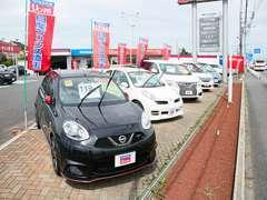 どんなお車をお探しですか?お客様のライフスタイルに合わせて、アドバイザーが最高のお車選びをお手伝い致します。