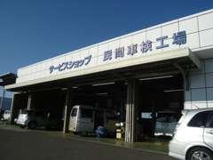 車検のできる工場も併設しておりますので、アフターケアも安心♪