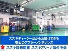 ◆スズキディーラーだからお届けできる安心のアフターメンテナンス★専門のメカニックによる安心整備はおまかせ下さい◆