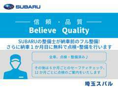 工場併設でメンテナンスも安心○納車整備からサポートしています!