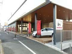 当店は日本初ホンダディーラーコンセプト2.0の設計となります。他店と違ったショールームとなります。