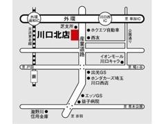 外環道川口西ICから5分。電車でお越しの場合には京浜東北線「わらび」駅東口へ送迎いたします。
