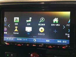 フルセグTV、Bluetoothなど、近年では必須の機能付きです!