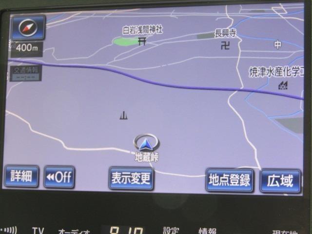メーカー装着のHDDナビ+フルセグテレビ+ETC付きです。詳細地図により目的地をピンポイントで設定できます。初めての道でも迷いにくく、ロングドライブも快適ですよ♪
