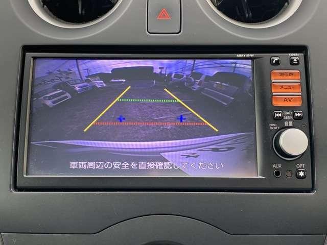 カラーバックカメラが付いてます。 こんなにもはっきり丸見えのバックカメラです。 バックから駐車するのが苦手な男性諸君でも、簡単にバックから入れることができます! バックからの駐車もスッポリ楽チンです!