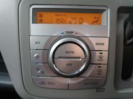 フルオートエアコン『寒い冬も暑い夏でも全席に快適な空調をお届け致します。』