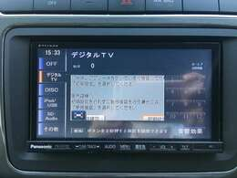 社外SDナビ/DVD/CD/フルセグTV/Bluetooth/ETC/HIDヘッドライト/キーレス