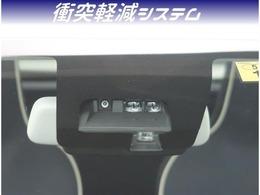 【安全サポートシステム搭載】万が一の衝突回避・衝突時の被害軽減をサポート。リスクに備えた安全装備です。
