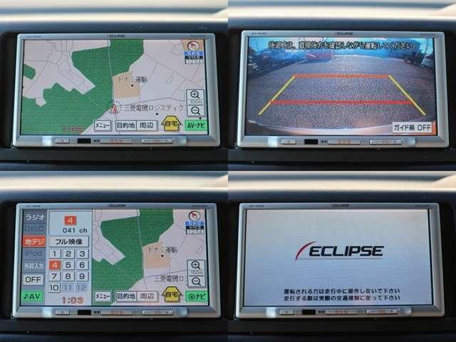 【地デジ視聴可能】SDナビ搭載ですので道に迷うことなく楽しくドライブ!DVD再生などもOK☆Bカメラも装備しており駐車もラクラクです★
