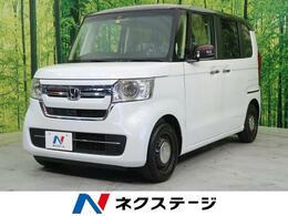ホンダ N-BOX 660 L コーディネートスタイル コーディネイトスタイ