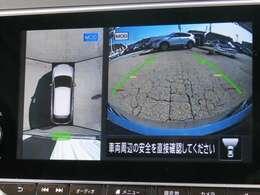 上から丸見えで周囲が確認できるアラウンドビューモニター、進行方向周辺の移動物検知、さらに後側方車両検知機能で安全運転をサポートします。