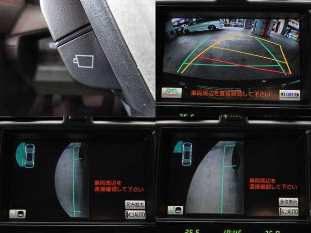 左側方死角部にはサイドブラインドモニター・後方死角部にはバックモニターを装備しております。